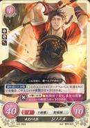 Cipher Shinonome