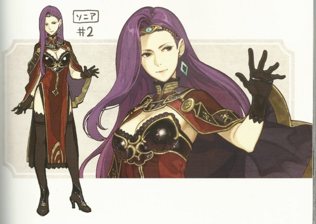 File:Sonya Concept.png