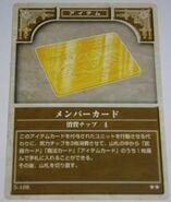 Member Card TCG
