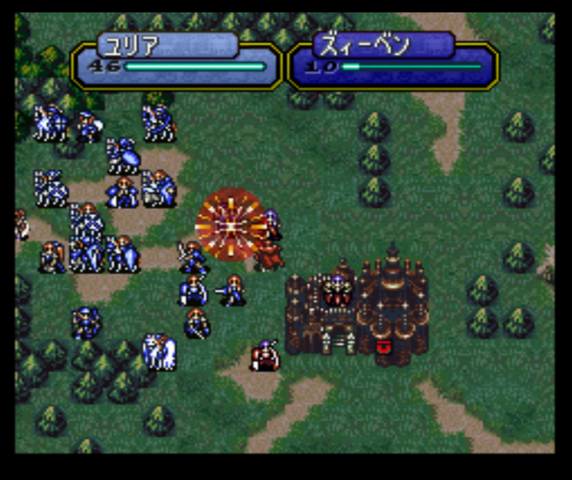 File:FE4 Resire (Map Animation).png