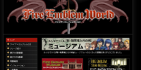 Fire Emblem World