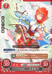 FE0 Minerva2