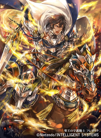 File:Cipher Frederick Artwork.png