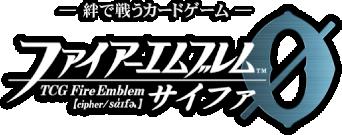 File:Logo Cipher.png