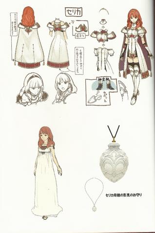 File:Celica Concept.png