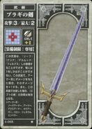 Blagi Sword (TGC)