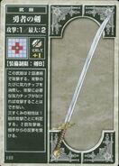 Hero Sword (TCG)