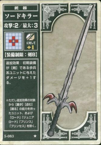 File:Sword Killer (TCG).jpg