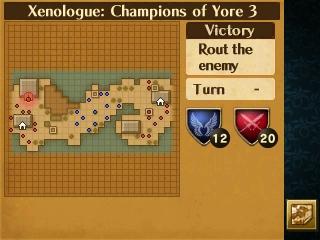 File:Champions of Yore 3.jpg