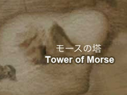TowerOfMorseWorldMap