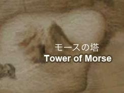 File:TowerOfMorseWorldMap.png
