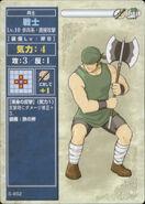 Warrior2TCG