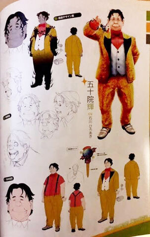 File:TMS concept art of Teru Gojuin.jpg