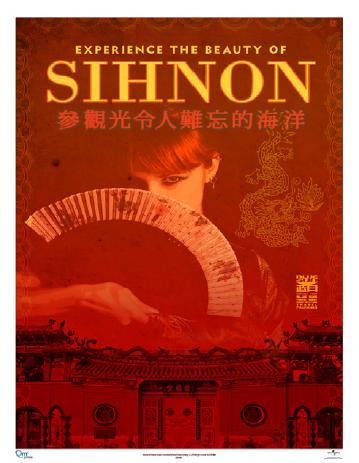 File:Sihnon poster.JPG