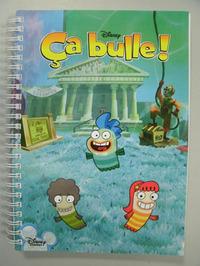 File:Ca Bulle Fish Hooks Notebook.jpg