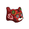 Red Tiger Toy.png