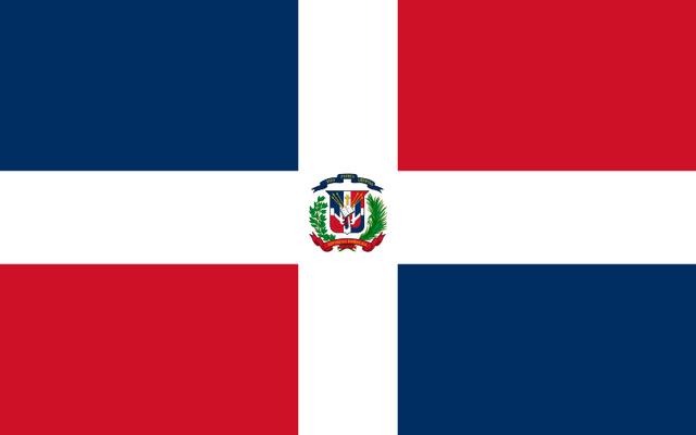File:Bandera de Republica Dominicana.png