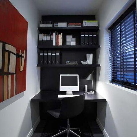 File:Fnaw office.jpg