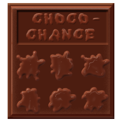 File:Chocolate lottery ticket.png