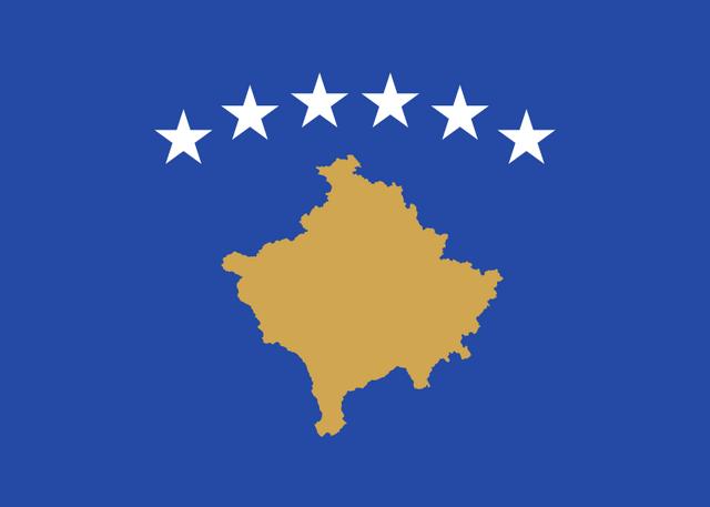 File:Kosovo.png