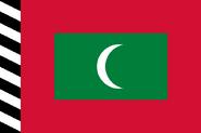 Maldives 1949