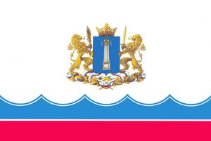 Ul'yanovskaya Oblast'