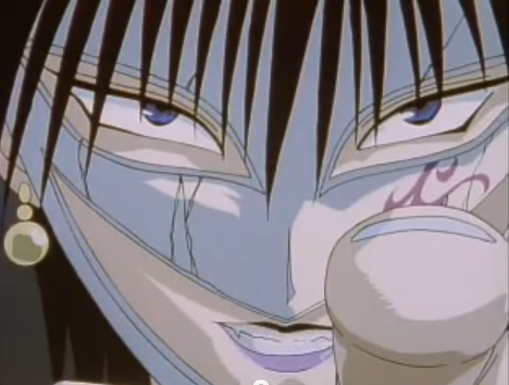 File:Kurei's face.png