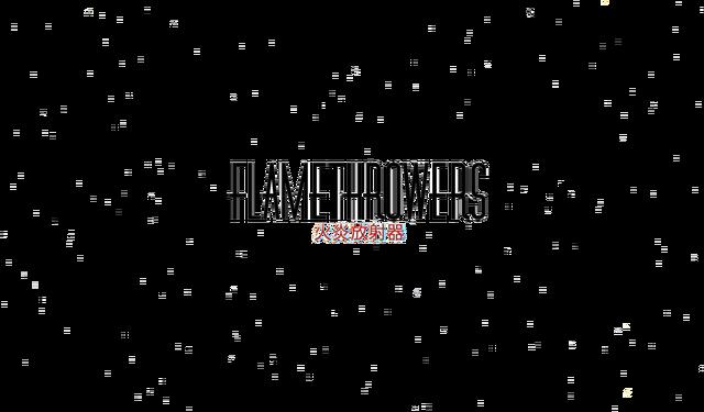 File:FlameThrowers Logo.png