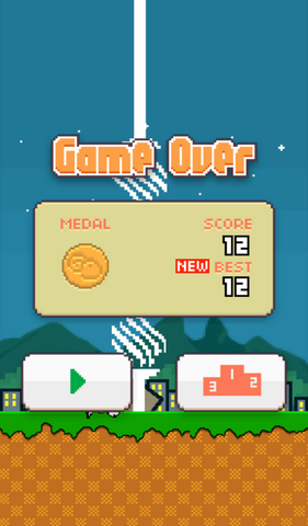 File:FlappyRam-GameOver.png