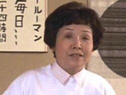 Kiyoko Yamaguchi