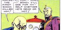 Doctor Bono