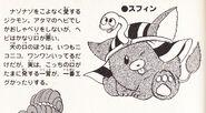 Lynx manga