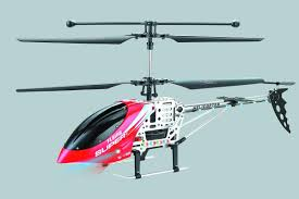 File:Helicopter.png