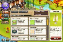 Buying-garden