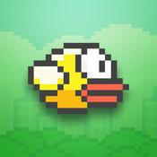 File:Flappy Bird logo.jpg