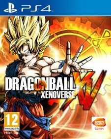 DBXV PS4 Cover