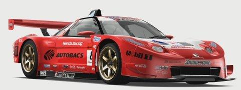 File:Honda8NSX2005.jpg