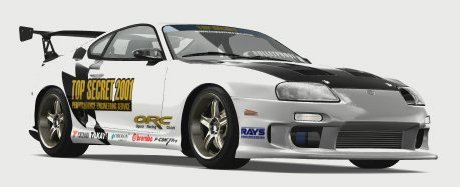 File:ToyotaTopSecretSupra1998.jpg