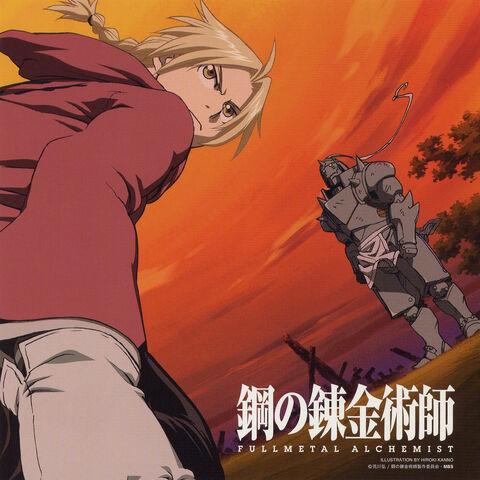 File:Fullmetal-alchemist-brotherhood-opening-01-again.jpg
