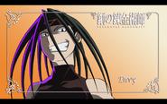 Eyecatche24-2