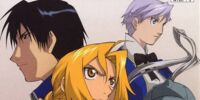 Fullmetal Alchemist 3: The Girl Who Succeeds God