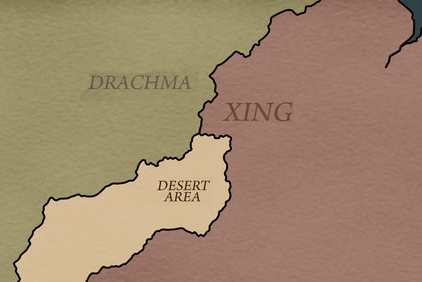File:Drachma Xing Border.png