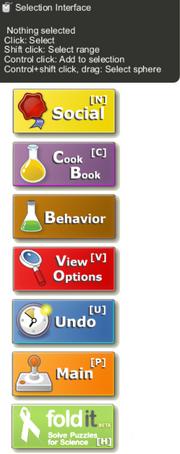 Vertical menu bar