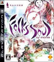 Folklore Game Box Art Japanese