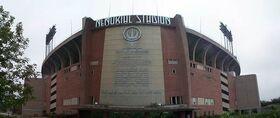 Memorial Stadium (Baltimore)