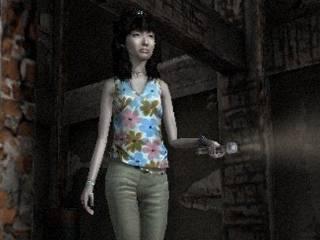 File:Naoko mineshaft.jpg