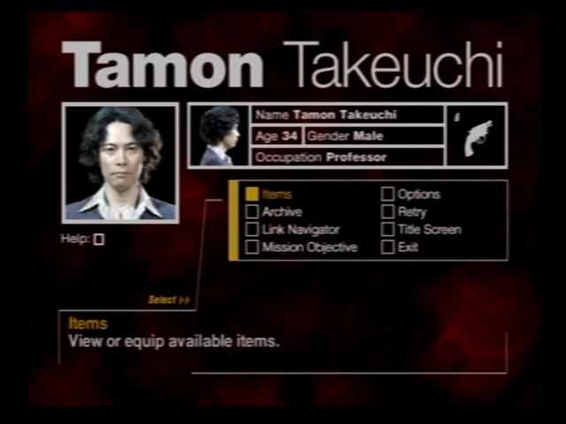 File:Tamon info.png