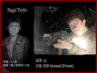 File:Nagai yorito.jpg