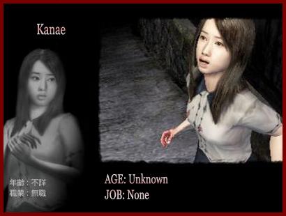 File:Kanae.jpg