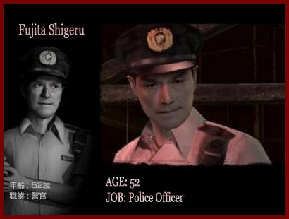 File:Fujita shigeru.jpg